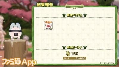 IMG_5160_result