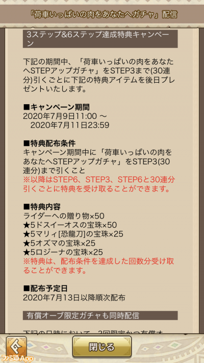 IMG_6577 2