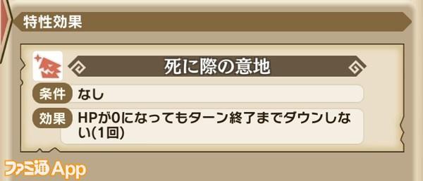 IMG_8912
