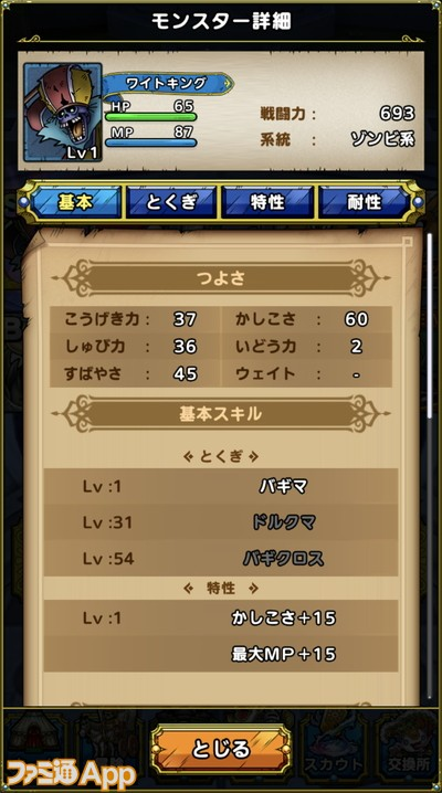 IMG_9018