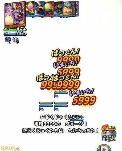 IMG_9043D79D866F-1