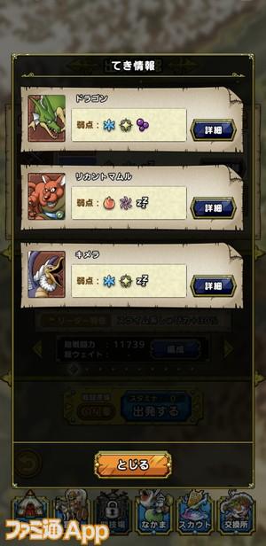 IMG_9418