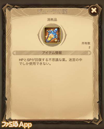 IMG_9954