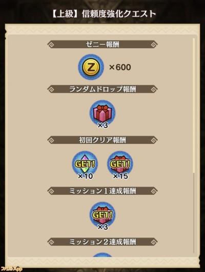 IMG_F92D2A2554B2-1
