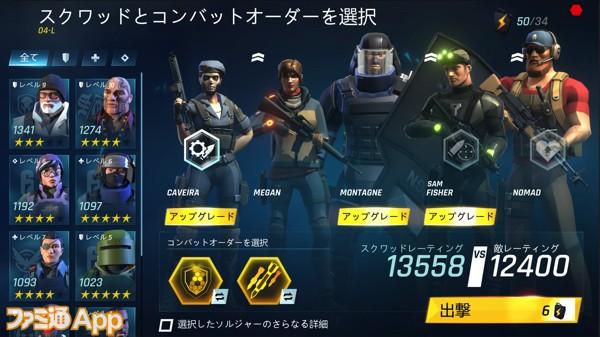 JP_Build