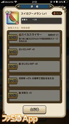 S__103276570