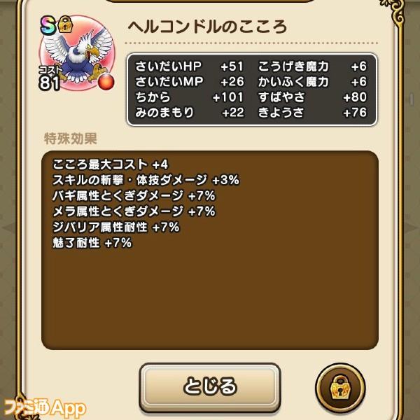 S__103563288