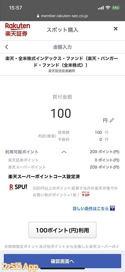 S__49578019