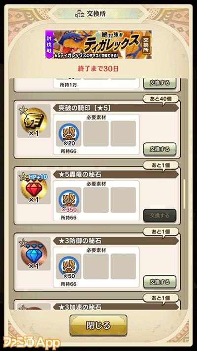 S__8888342
