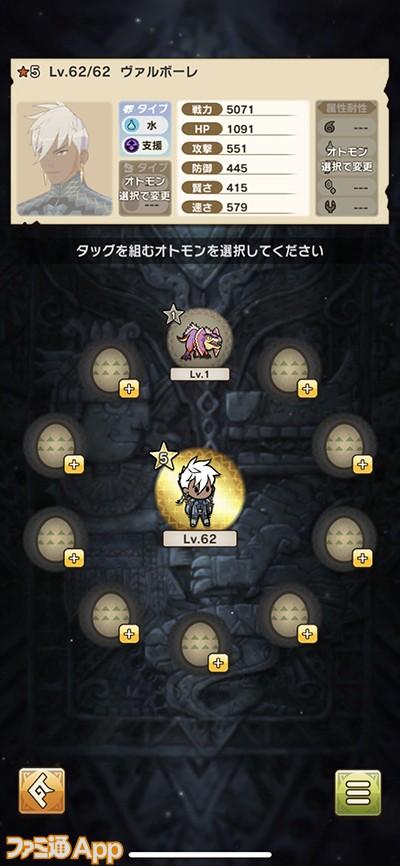 S__9060386