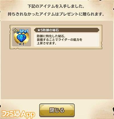S__9142468