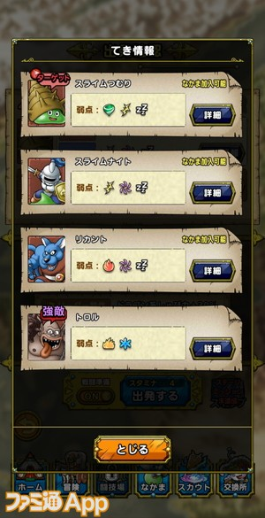 Screenshot_20200626-144757