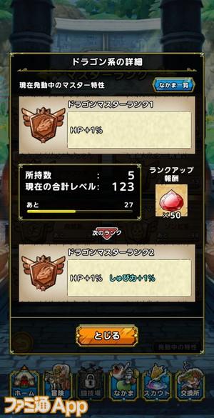 Screenshot_20200626-153959