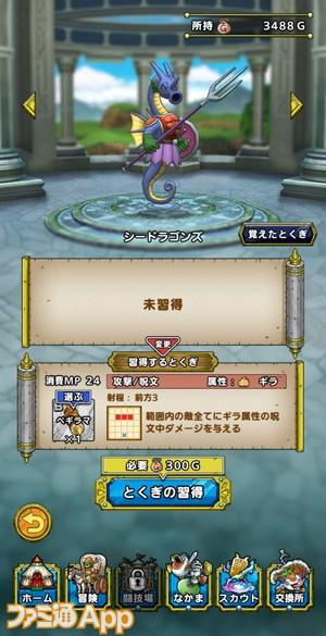 Screenshot_20200626-160251