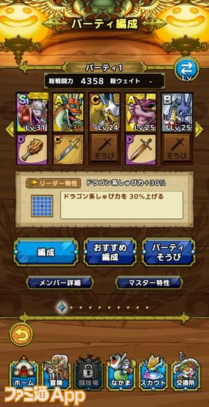 Screenshot_20200626-161313