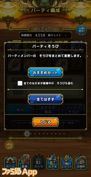 Screenshot_20200626-161319