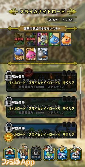 Screenshot_20200626-170224