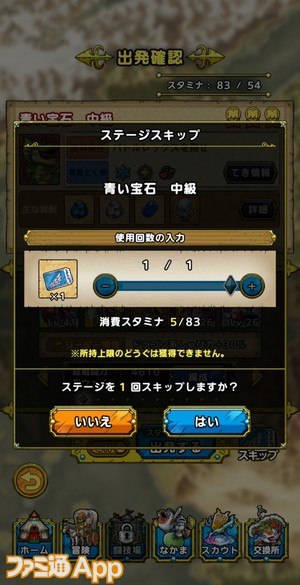 Screenshot_20200626-171014