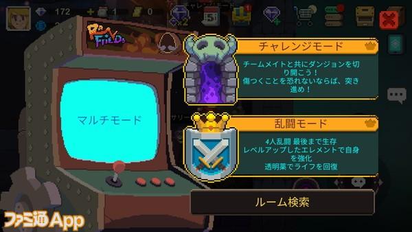 Screenshot_20200706-213535
