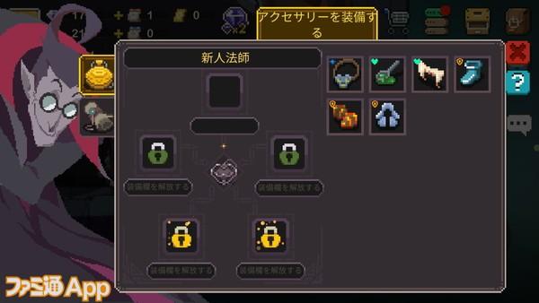 Screenshot_20200706-213607