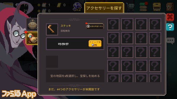 Screenshot_20200706-213626