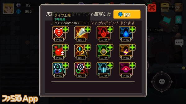 Screenshot_20200706-213806