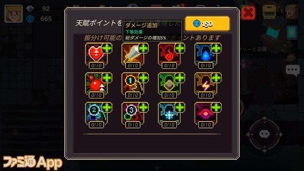 Screenshot_20200706-213809
