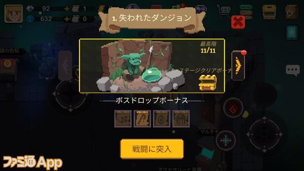 Screenshot_20200706-214701