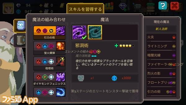 Screenshot_20200708-164132