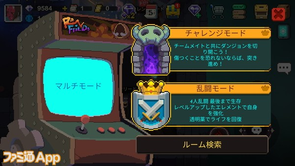 Screenshot_20200708-165124