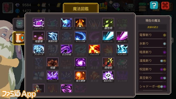 Screenshot_20200708-165301