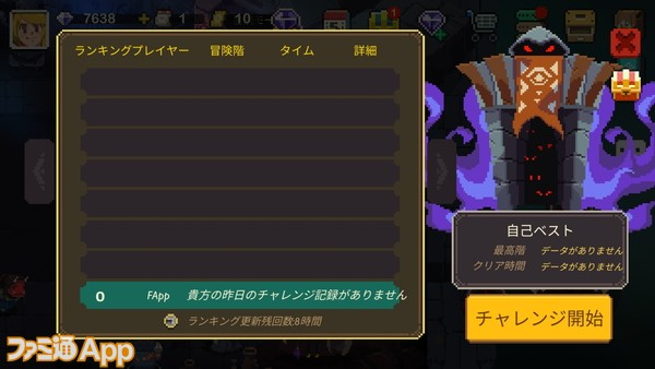 Screenshot_20200708-165724