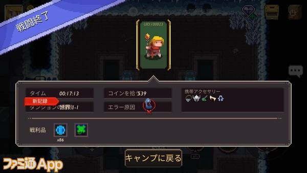 Screenshot_20200708-171516