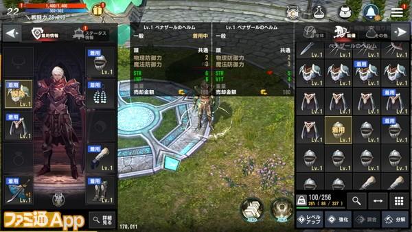 Screenshot_20200715-202157
