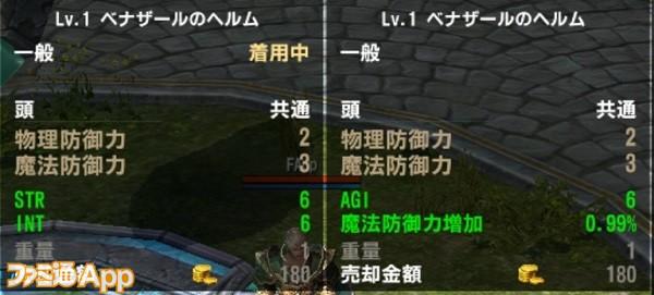 Screenshot_20200715-202200