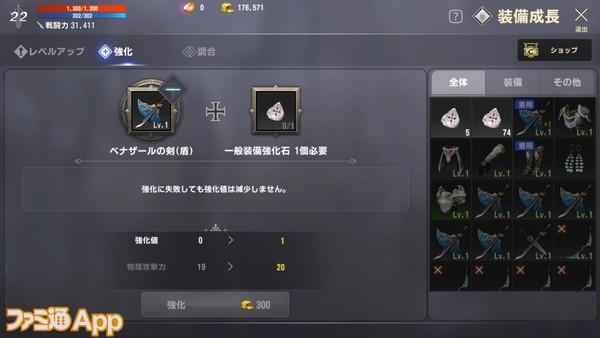 Screenshot_20200715-203211