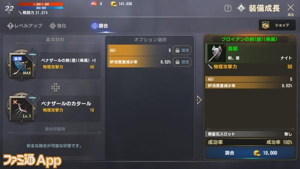 Screenshot_20200715-203333