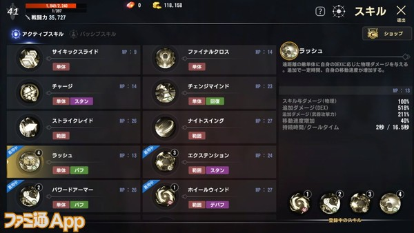 Screenshot_20200715-205556