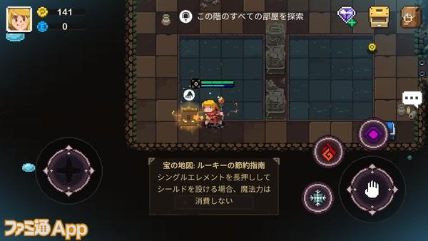 Screenshot_20200720-133904