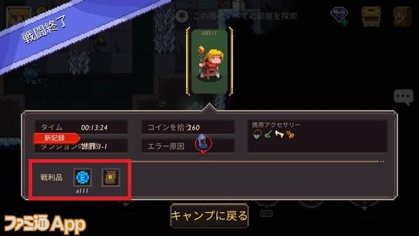 Screenshot_20200720-134821
