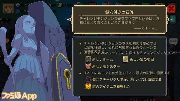 Screenshot_20200720-135744