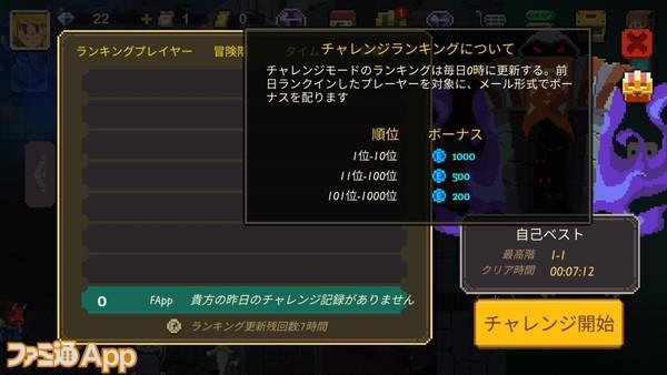 Screenshot_20200720-171846