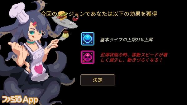 Screenshot_20200720-171905