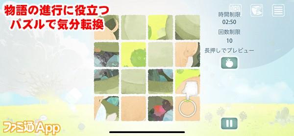 tengokutabi14書き込み