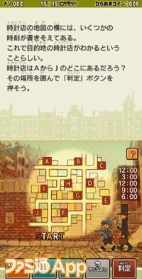 03_画面写真㈰
