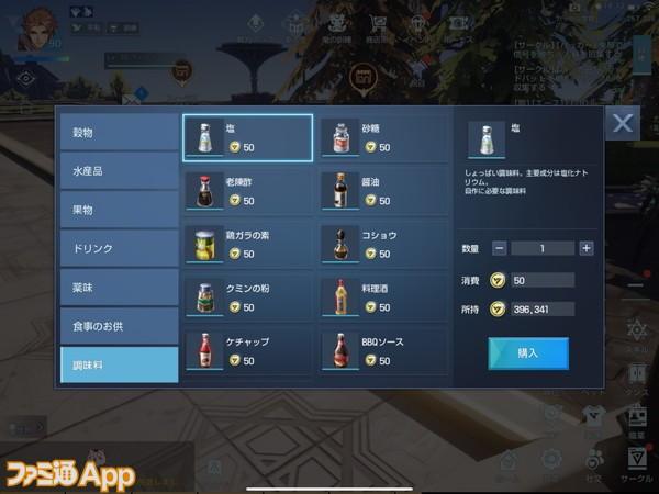 20200717_ドラブラ料理 (9)