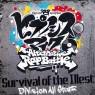 『ヒプマイARB』のOP楽曲『Survival of the Illest』がリリース決定!7/17より音楽配信サービスにて