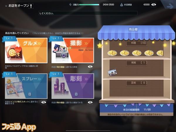 20200721_ドラブラお店 (7)