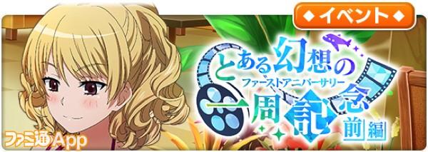 banner_event_big_000000031