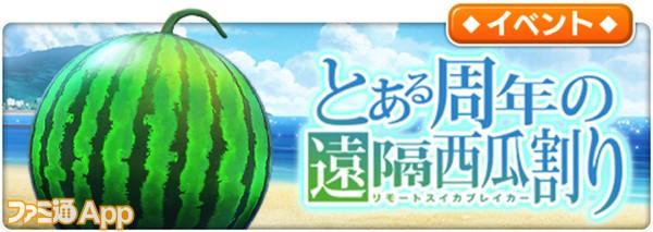 banner_event_big_000000046